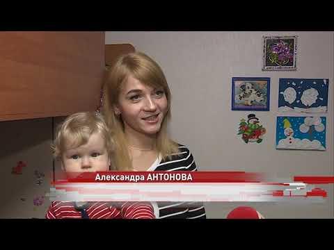 Семьи с двумя и более детьми могут снизить ставку по ипотеке вдвое: кому положена льгота