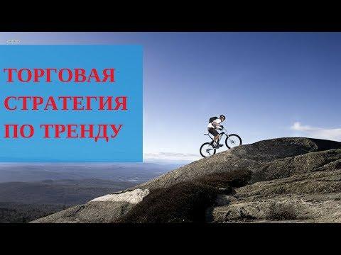 Лучшие бинарные опционы с депозитом 30 рублей