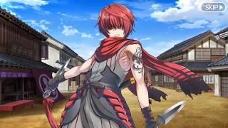 Fuuma Kotarou  - (Fate/Grand Order) - Fate/Grand Order - Shimosa Chapter 7   vs. Fuuma Kotarou