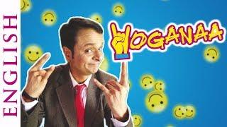 Yogana - Gana For Yoga - International Yoga Day Special - English Song - Devang Patel