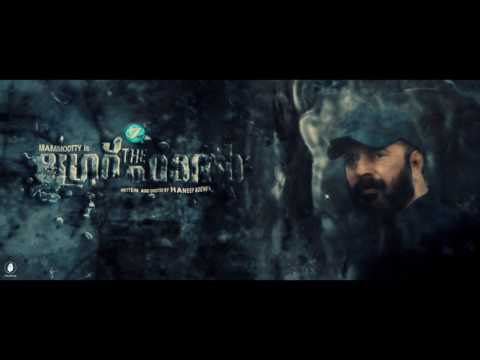 The Great Father Motion Poster - Mammootty