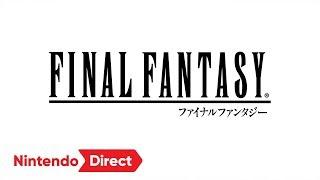 ファイナルファンタジーシリーズ[NintendoDirect2018.9.14]