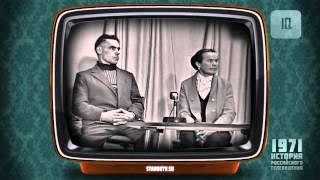 Первое ток шоу СССР - От всей души