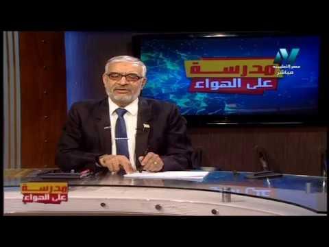 فيزياء الصف الثالث الثانوي 2020 - الحلقة 11 - تطبيقات على المجال المغناطيسي | دروس قناة مصر التعليمية ( مدرسة على الهواء )  | الفيزياء الصف الثالث الثانوى الترمين | طالب اون لاين
