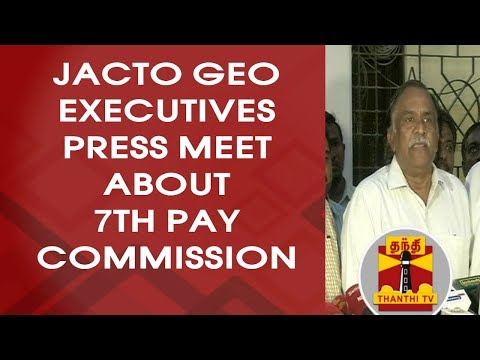 JACTO GEO Executives Press Meet About 7th Pay Commission | Thanthi TV