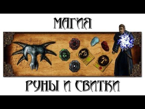 Секреты герои меча и магии 4