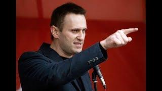 🚦 5 вопросов об  Алексее Навальном.