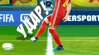 FIFA 18 ⚽ Российская премьер лига! [карьера за игрока] #4