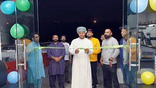 How to start New business in Oman | Raza bahi ki New Shop ki opening | OmanVlog