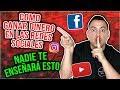 📱Como GANAR DINERO Por Las Redes Sociales En El 2019 (NADIE TE ENSEÑARÁ ESTO)