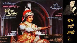 Sulakshana Pandit, Parveen Sultana & Others - Razia Sultan