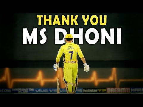 Thank You Dhoni | A Tribute to MS Dhoni | Emotional Cricket Video 2019