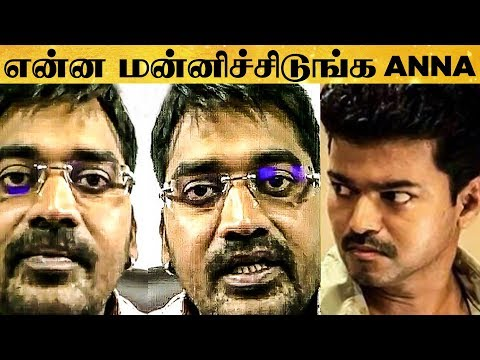"""Thalapathy Vijay Anna I'm Sorry"" - Karunakaran Apologizes | TK"