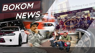 Борщ VS Шиков и что будет дальше с кубком FIA? #BokomNEWS 35