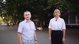 Единый стиль и сокращение количества бордов в 2 раза, - Андрей Коваленко о стратегии преображения Николаева