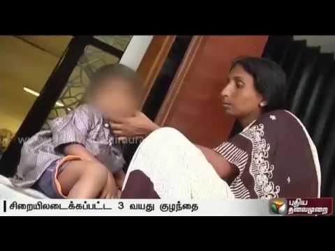 3-year-old-child-lodged-in-jail-at-Kanyakumari-Child-activist-views