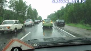 Помощь на дорогах от компании Autonakat.RU