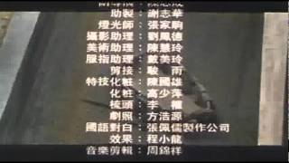 Bodhidharma-Part 07-END.flv