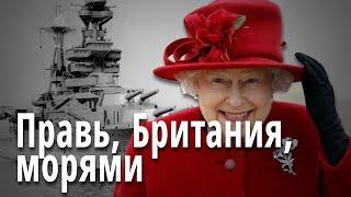 Почему Англия рулит? #26