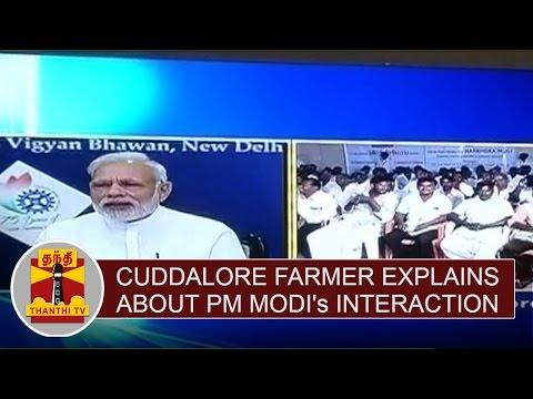 Cuddalore-Farmer-Explains-about-PM-Narendra-Modis-Interaction-Thanthi-TV