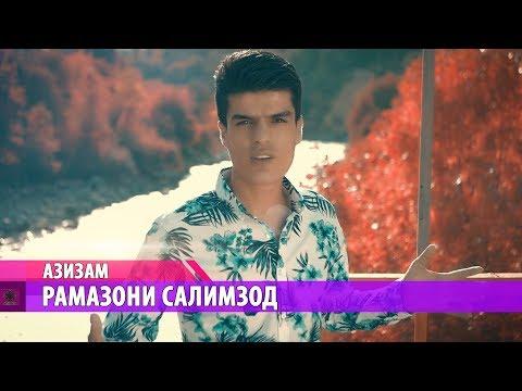 Рамазони Салимзод - Азизам (Клипхои Точики 2017)
