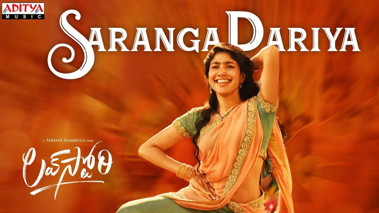 Saranga Dariya Song Telugu Lyrics - Love Story (2021) | Nga chaitanya, Sai pallavi