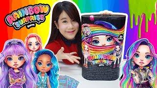 รีวิว เรนโบว์เซอร์ไพรส์ ตุ๊กตาทำสไลม์แฟชั่น !! | Poopsie Rainbow Surprise