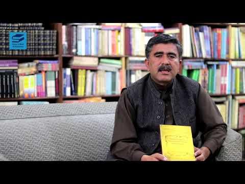 Father Of Algebra Muhamad Bin Musa Al-Khawarizmi