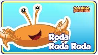 Roda Roda Roda (Caranguejo peixe é) - DVD Galinha Pintadinha 3 - OFICIAL