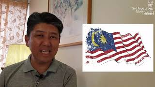 Bro Vincent Foong – Fulfil your ministry