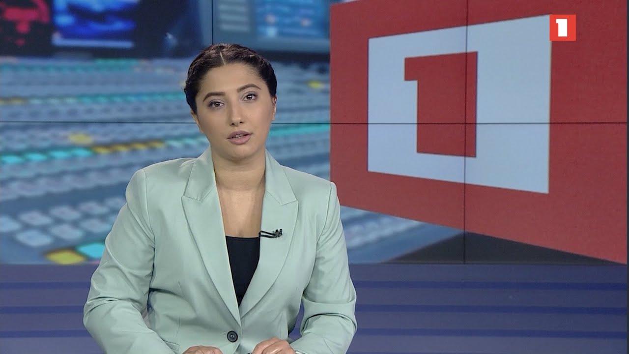 Արևմտահայերեն լուրեր. շաբաթվա ամփոփում | 26.09.2021
