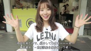 第9話「台湾で早く起きた朝は、、、、(早起就去吃,,,早餐吧!)」出演:池端レイナ(池端玲名)
