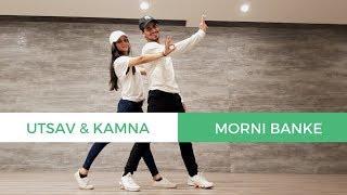 Morni Banke I Guru Randhawa I Neha KakkarI Badhaai Ho I  Utsav & Kamna Choreography