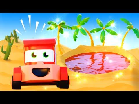 最好看的儿童汽车卡通片 - 绿洲 - 卡车闯天下 Truck Games