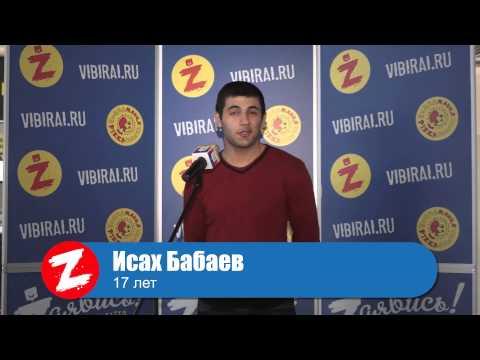 Иса Бабаев, 17 лет