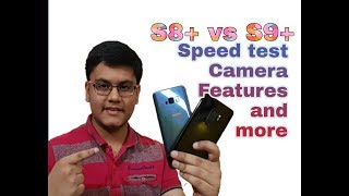 Samsung Galaxy S9+ vs S8+ Hindi