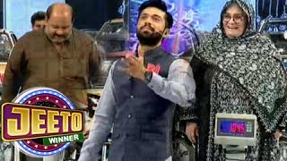 149Kg Khata Peeta Pakistan - Zaroor Dekhiye