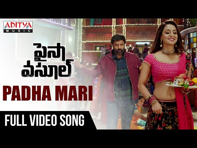 Padha Mari Full Video Song | Paisa Vasool Movie Songs | Balakrishna, Shriya