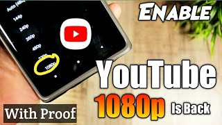 YouTube 1080p Full HD resolution now working||How to activate ??