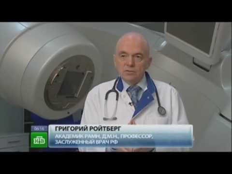 Крем здоров от простатита как пользоваться