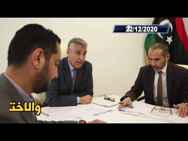 عقد اجتماع خاص بلجنة شؤون الموظفين بديوان رئاسة الوزراء