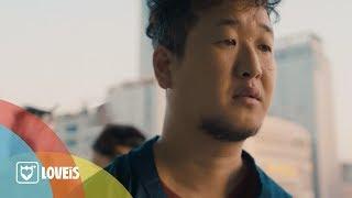 ไม่เหลืออะไรอีกแล้ว l MEAN [Official MV]