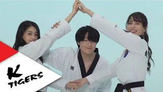 BTS 방탄소년단 'Butter' | Taekwondo ver. | K-Tigers zero