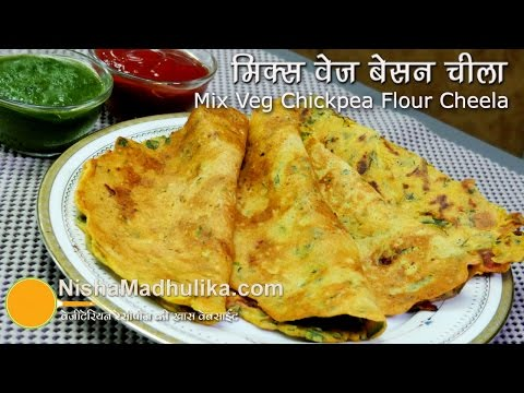 Veg Cheela Recipe - Mixed Veg Besan Cheela- Mix Veg Chilla