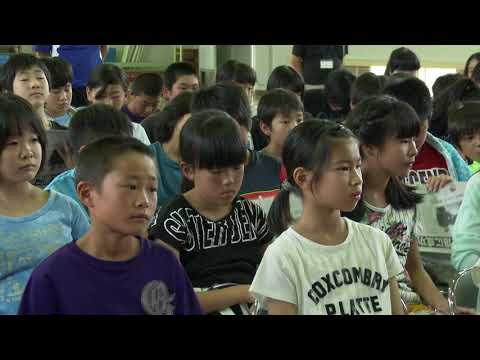 Ohirayama Elementary School