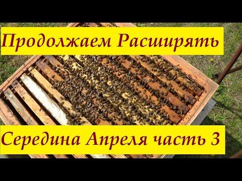 Метод Блинова работает, продолжаем расширение часть 3