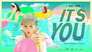 HARI WON 하리원 - 'IT'S YOU' | Official MV 신곡