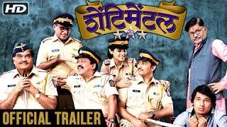 Shentimental | Official Trailer | Ashok Saraf | Marathi Movie | Releasing 28th July 2017