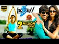 Kick Telugu Full movie Ravi Teja Ileana S S Thaman