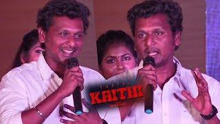 Thalapathy 64 Director Lokesh Kanagaraj Happy Speech at Kaithi Pressmeet   Kaithi Trailer Launch